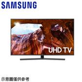 【SAMSUNG三星】50吋 4K UHD 纖薄液晶電視 UA50RU7400WXZW