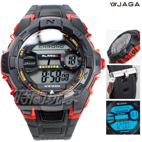 JAGA 捷卡 休閒多功能 超大液晶運動電子錶 軍錶 冷光照明 男錶 保證防水 可游泳 M1123-AGG(黑紅)