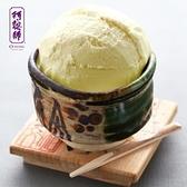 【南紡購物中心】阿聰師.金黃鳳梨冰(10入/盒)