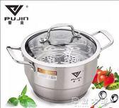 304不銹鋼小蒸鍋迷你1層湯鍋 家用加厚蒸饅頭鍋寶寶輔食鍋電磁爐igo「摩登大道」