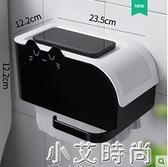 衛生間紙巾盒廁所抽紙盒廁紙衛生紙置物架卷紙盒免打孔防水紙巾架 NMS小艾新品