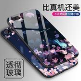 蘋果7手機殼7 plus女款硅膠iphone8新款玻璃