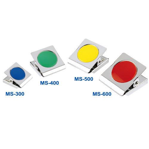 [奇奇文具]【COX 三燕 磁夾】MS-300 強力磁夾/彩色磁夾/磁鐵夾/承重440g /個
