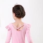 秋冬季舞蹈服裝女童形體服加絨加厚兒童練功服幼兒純棉考級芭蕾服