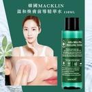 韓國MACKLIN溫和煥膚前導精華水 150ml