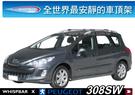 ∥MyRack∥WHISPBAR FLUSH BAR Peugeot 308 SW 專用車頂架∥全世界最安靜的車頂架 行李架 橫桿∥