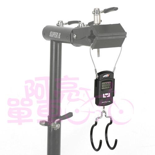 *阿亮單車*SuperB 數位吊秤 (TB-DS10),可量測至50公斤,黑色《B37-DS10》