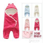 春夏冬嬰兒新生兒分腿式抱被寶寶睡袋 加厚寢具襁褓睡袋 母嬰用品  東京衣秀