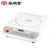 尚朋堂 IH智慧電磁爐SR-1945C【愛買】