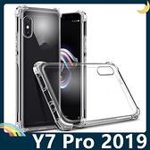 HUAWEI Y7 Pro 2019版 6D氣囊防摔空壓殼 軟殼 四角加厚氣墊 全包款 矽膠套 保護套 手機套 手機殼 華為