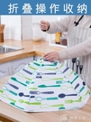 保溫菜罩加熱蓋菜罩食物罩子飯菜防塵罩家用可折疊餐桌罩 YXS娜娜小屋