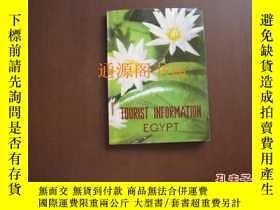 二手書博民逛書店英文原版書:TOURIST罕見INFORMATION EGYPT