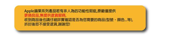 APPLE iPhone 11 Pro Max 6.5吋 256G《贈9H鋼化玻保》[24期0利率]