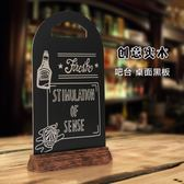 小黑板 實木桌面小黑板支架式 咖啡店鋪吧台立式黑板 留言廣告 寫粉筆 限時搶購