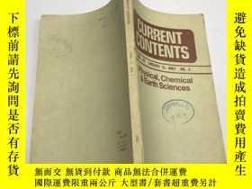 二手書博民逛書店CURRENT罕見CONTENTS 1987.2Y383796 CURRENT CONTENTS 1987.1