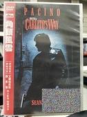 挖寶二手片-Z56-014-正版DVD-電影【角頭風雲】-經典片 艾爾帕西諾 西恩潘(直購價) 海報是影印