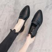 樂福鞋 2020新款單鞋子女潮尖頭一腳蹬樂福鞋女春秋英倫黑色小皮鞋百搭 俏俏家居