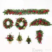 聖誕藤條 松針pe混合40/60圣誕花環1.8米圣誕藤條圣誕桌面圣誕樹圣誕掛藤【韓國時尚週】