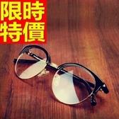 眼鏡架-懷舊經典半框復古男鏡框2款64ah33【巴黎精品】