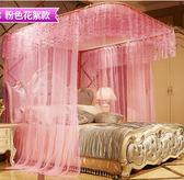 蚊帳 u型軌道新款導軌蚊帳1.8m床雙人家用1.5米加密加厚2米床2.2m蚊帳 1.5m床【店慶滿月限時八折】