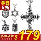 ★買1送6★惡南宅急店【7460A】鈦鋼...