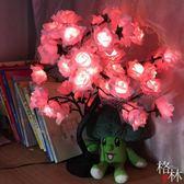 房間裝飾臺燈led玫瑰花生日禮物布置浪漫彩燈串 【格林世家】