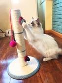 貓樹貓爬架貓跳臺貓咪用品玩具劍麻毯貓磨爪