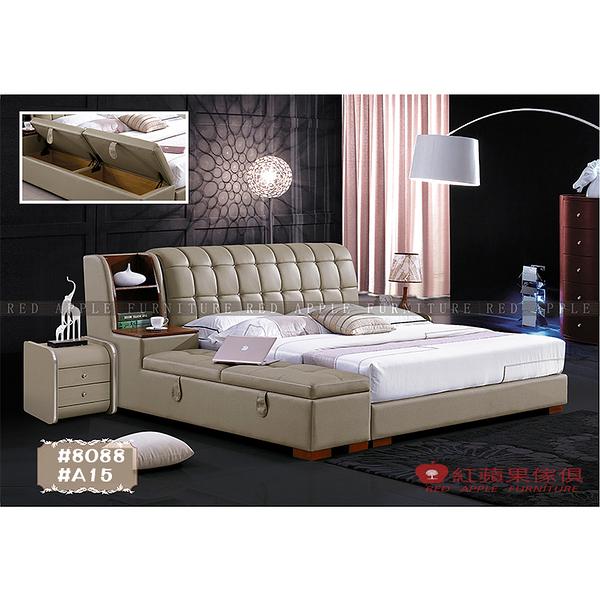 [紅蘋果傢俱] LW 8088 6尺真皮軟床 頭層皮床 皮藝床 皮床 雙人床 歐式床台 實木床