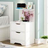 簡易床頭櫃簡約現代床櫃收納小櫃子組裝儲物櫃宿舍臥室組裝床邊櫃igo    西城故事
