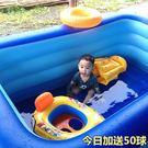 嬰兒游泳池 加厚兒童充氣游泳池新生兒家用...