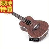 烏克麗麗ukulele-鍍金旋鈕21吋玫瑰木合板四弦琴樂器2款69x18[時尚巴黎]