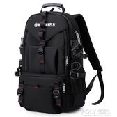 後背包 背包男雙肩包旅行包戶外輕便旅遊行李包休閒時尚大容量登山書包 ATF polygirl