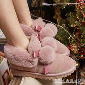 雪地靴女短靴加絨棉靴毛球短筒靴學生鞋子秋冬季女鞋棉鞋 CR水晶鞋坊