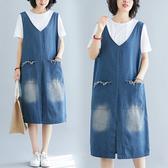 洋裝套裝~大呎碼洋裝兩件套~V領牛仔裙2020大碼女裝顯瘦白T牛仔背心裙2011。N705A衣時尚