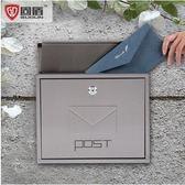 信箱郵箱室外防雨不銹鋼別墅總經理意見箱戶外掛牆