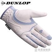 DUNLOP高爾夫手套女士進口魔術彈力練習球手套 透氣防滑雙手  快意購物網