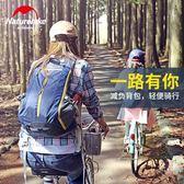 NH騎行背包跑步背包休閒包運動包書包男女雙肩包旅行包NH15C001-B