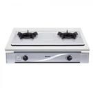 《修易生活館》林內 RBTS-N201 S 嵌入式內焰二口爐 (不含安裝)