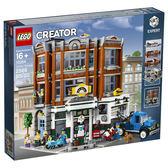 【LEGO樂高】轉角車廠(Corner Garage)#10264