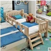 實木兒童床帶護欄小床嬰兒男孩女孩公主床單人床邊床加寬拼接大床