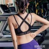 跑步美背高強度高支撐運動bra防震運動內衣健身文胸背心聚攏細帶