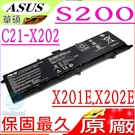 華碩 C21-X202 電池(原廠)-ASUS 電池 VIVOBOOK S200,S200E, X202E X201E,S200L987E