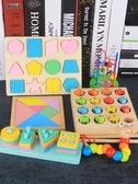幼兒童益智玩具智力木制拼圖寶寶