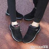 加絨棉鞋女老人鞋女棉靴保暖軟底媽媽鞋中老年健步鞋戶外休閒 生活樂事館