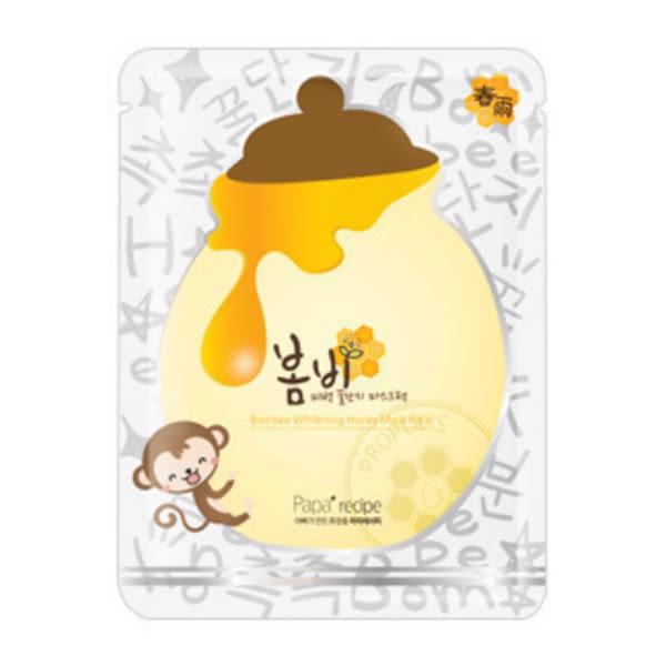 韓國 Papa recipe 春雨提亮蜂蜜保濕面膜 單片入☆巴黎草莓☆