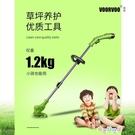 【免運快出】 充電式鋰電池輕便家用割草機...