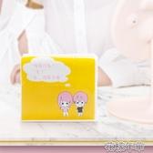 洗臉巾女折疊一次性純棉擦臉巾院專用巾無菌抽取式潔面花樣年華