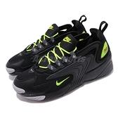 【六折特賣】Nike 休閒鞋 Zoom 2K 黑 黃 男鞋 運動鞋 復古慢跑鞋 老爹鞋 【ACS】 AO0269-008