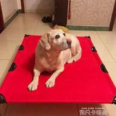 狗狗行軍床夏季狗窩泰迪金毛床小中大型犬可拆洗夏涼床耐咬寵物床 QM依凡卡時尚