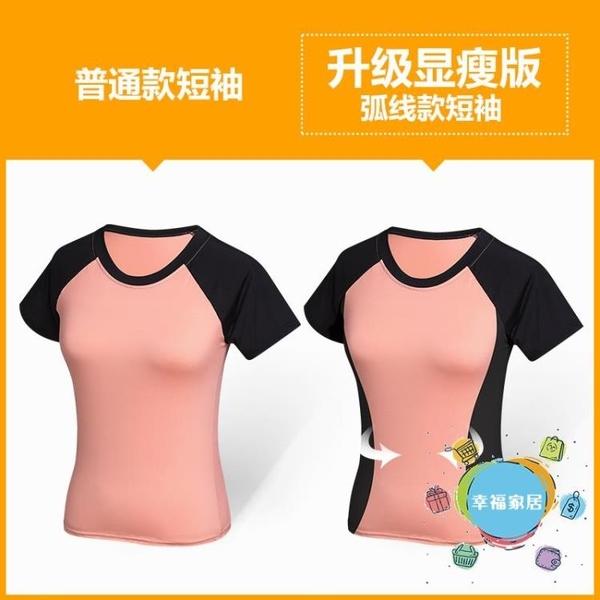 瑜伽服瑜伽運動套裝女春秋新品健身房跑步寬鬆速干衣專業健身服女潮